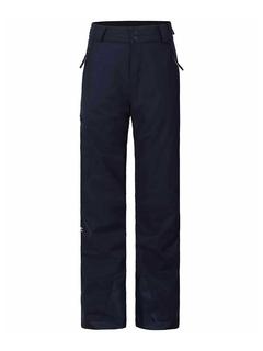 Брюки Kjus Boys FRX Pants