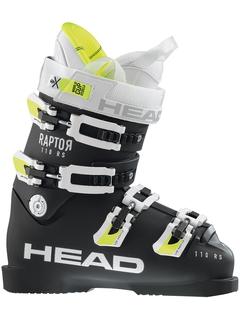 Горнолыжные ботинки Head Raptor 110S RS W