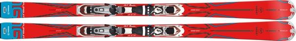 Горные лыжи Rossignol Pursuit 16 Ar/Bslt + Axium 110 TPI2 B83