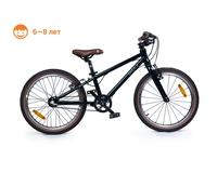 Велосипед Shulz Bubble 20 (на рост 115 - 130)