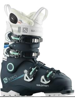 Горнолыжные ботинки Salomon X Pro 80 W Custom Heat
