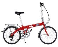 Велосипед Dahon Convertible 20