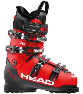 Горнолыжные ботинки Head Advant Edge 75