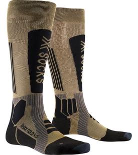 Носки X-Socks HeliXX Gold 4.0