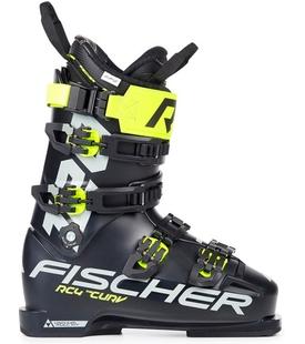 Горнолыжные ботинки Fischer RC4 The Curv 120 Vacuum Full Fit