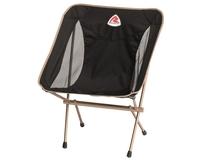 Кресло Robens Pathfinder